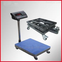 TCS-QC-D金华500公斤移动式电子台秤/防水移动台称