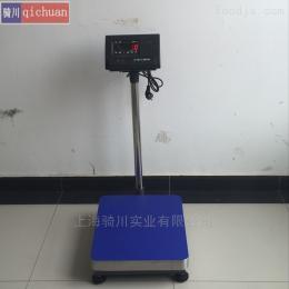 TCS-QC-A电子台秤厂家
