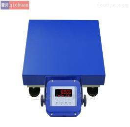TCS-QC-KD?#22411;?#24555;递150kg电子台秤