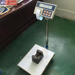 TCS-QC-BG打印不干胶电子台秤品牌