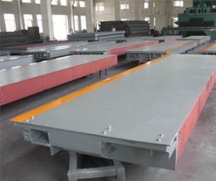 SCS-QC-C80吨出口式电子汽车衡