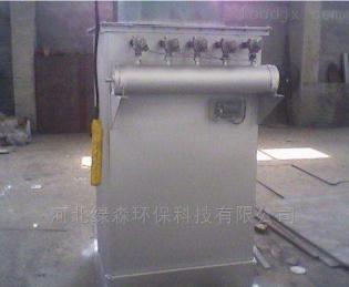 64袋布袋除尘器高港DMC64袋布袋除尘器厂家批发价格