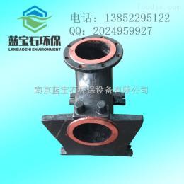 GAK自动耦合装置 南京蓝宝石环保设备有限公司