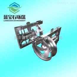 南京蓝宝石环保设备 潜水回流泵QHB系列