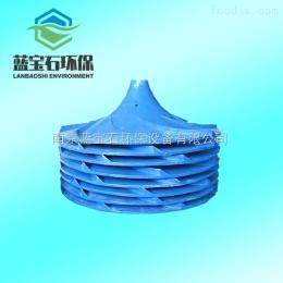 SJQSJ/GSJ4KW雙曲型立式攪拌機藍寶石廠家現貨供應