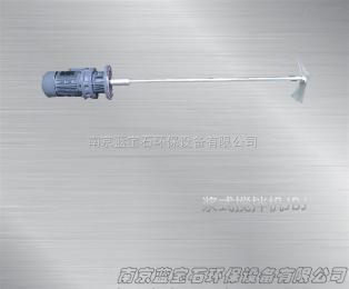 JBJ1KW漿式攪拌機立式攪拌機廠家直銷現貨