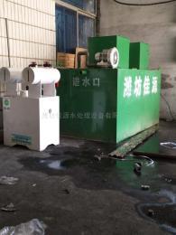WSZ-1-50淮南一体化养殖场污水处理设备价格