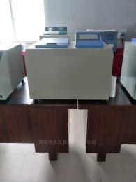 ZDHW-8測量燃料油熱值的設備、甲醇大卡檢測儀器