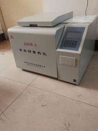 ZDHW-8C煤炭熱值檢測儀器、分析煤炭發熱量的設備