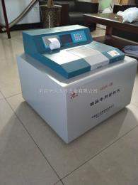 ZDHW-8检测煤炭热值的设备、煤炭量热仪