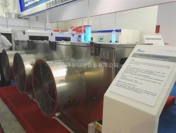 DD二氧化碳冷風機不銹鋼管鋁片不銹鋼管不銹鋼片