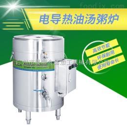 0406-1电导热油汤粥炉