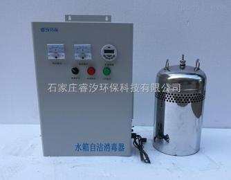 齊全西寧水箱自潔消毒器規格