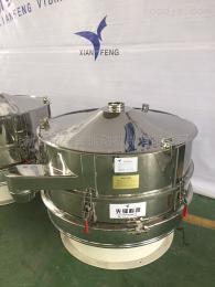 xf-800面粉分級篩-淀粉振動篩-食品細粉用旋振篩