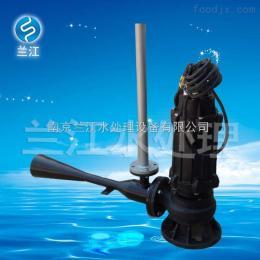 QSB1.5污水池射流曝气机