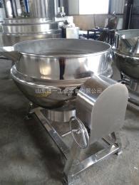 JY300L夹层锅厂家直销 搅拌锅可倾斜电加热蒸煮锅