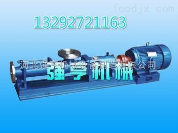 qh保定强亨机械螺杆浓浆泵常用于医药厂食品厂等