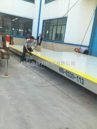 SCS中国地磅品牌选特力