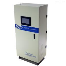 SKA/NE-601(NOx)鍋爐煙囪改造廢氣排放氮氧化物在線分析儀器