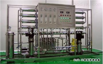 DH-2000上海大河人家2T/H工业纯水系统;工业反渗透设备 ;工业纯水装置