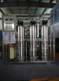 大河人家1T/H工业纯水设备;反渗透纯水系统;反渗透纯水机