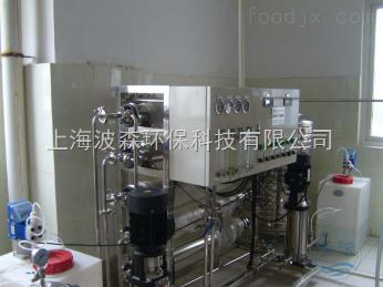 大河人家2T/H反渗透水处理设备;工业纯水装置;工业水处理设备
