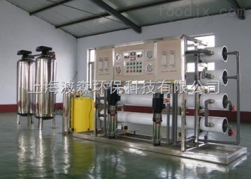 大河人家2T/H工业纯水设备;反渗透纯水设备?#36824;?#19994;纯水装置;反渗透纯水机