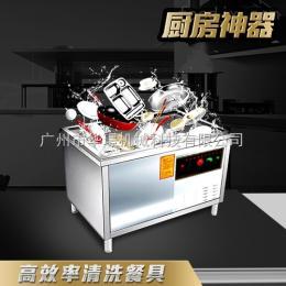 华璟小型餐馆用商用洗碗机超声波价格