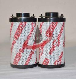 RFDBN/HC160DAD10賀德克RFDBN/HC160DAD10D1.0管道過濾器濾芯