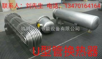 BEM管壳式换热器,列管式换热器
