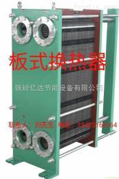 YDBH板式换热器