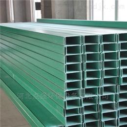 15832821175阻燃式玻璃钢桥架低价促销-点强