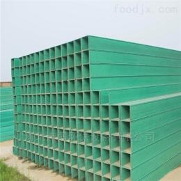 15832821175玻璃钢桥架批发厂家特价批发-点强