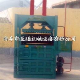 ST-125小型种药材打包机 立式编织袋液压打包机