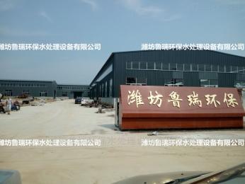 山东淄博地埋式一体化污水处理设备