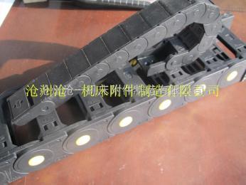 机械手线缆穿线尼龙拖链