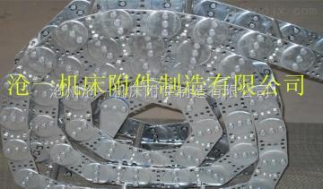 TL45穿线钢铝拖链