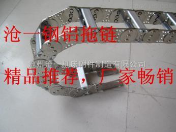 机床钢制电缆桥式拖链