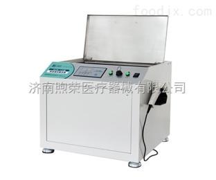 SCR-100駿馳血漿解凍箱具有高低溫報警功能