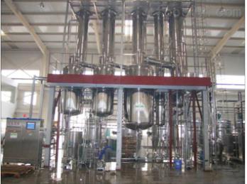 葡萄汁蒸发器