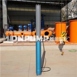 QJ1200米高揚程深井泵