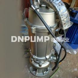 WQ耐磨耐高溫不銹鋼排污泵