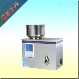 ZH-DCS-1000药品粉剂自动食品分装机