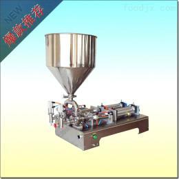 ZH-GZJ100ml搅拌膏体定量灌装机