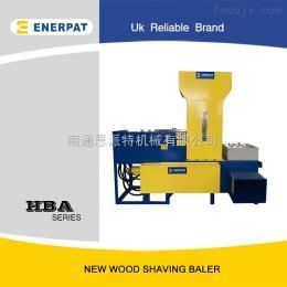 HBA-B120实力销售锯末打包机,质量认证