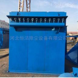 布袋除尘器专业制造厂家