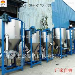 300型立式攪拌機廠家自銷加熱式立式攪拌機 多功能高速攪拌機