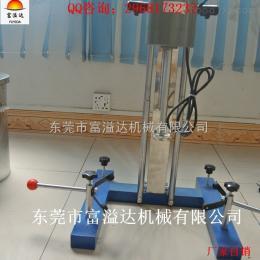 高速分散机东莞自销简易式电动分散机 液体搅拌机