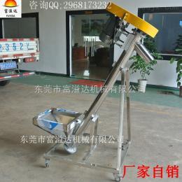 不锈钢搅拌机食盐螺旋上料机 白糖自动提升机 304不锈钢耐腐蚀螺杆输送机