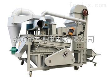 HL80粮食精选机设备
